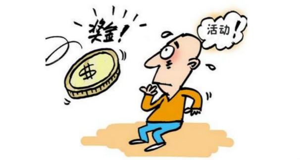 """2月彩市不""""寂寞"""" 廣州彩民領走7個體彩大獎"""