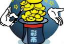 體彩第26周回顧:大樂透開出8注千萬頭獎