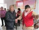 福彩看望敬老院老人 為他們送去食物和關懷