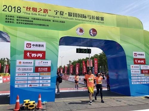 體彩助力寧夏銀川國際馬拉松比賽