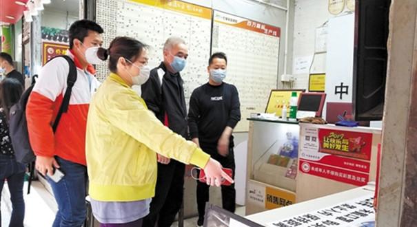 廣州體彩三天內近八成實體店恢復營業