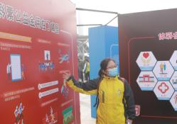 彩市新語:多管齊下 公益體彩添彩中國