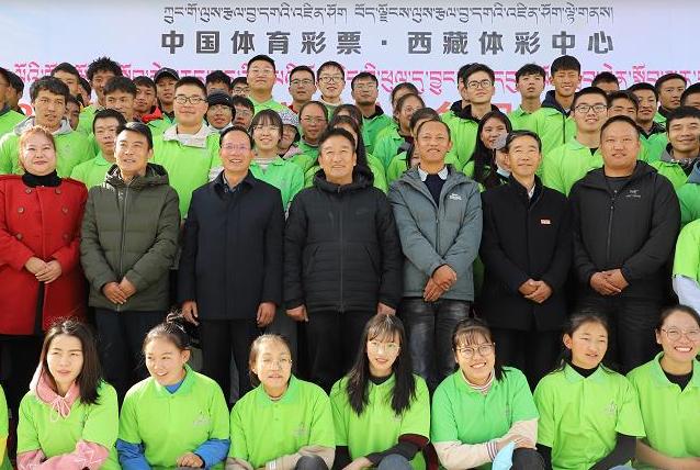 西藏體彩愛心助學 440萬元圓貧困學子夢