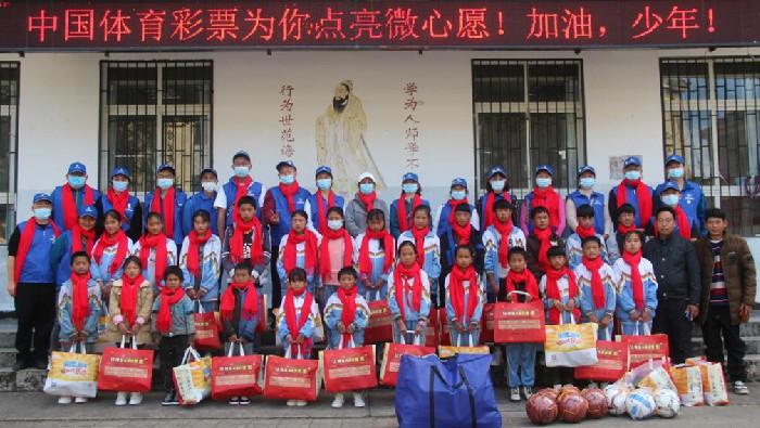 公益體彩扶貧支教 為山區學生打開體育之門