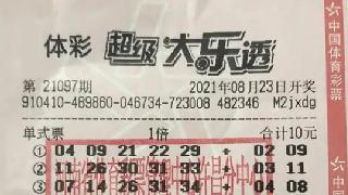 許昌幸運購彩者機選體彩大樂透 喜獲二等獎29萬元