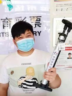 """北京體彩為實體店""""賦能"""""""