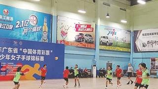 粵青少年女子手球錦標賽開賽