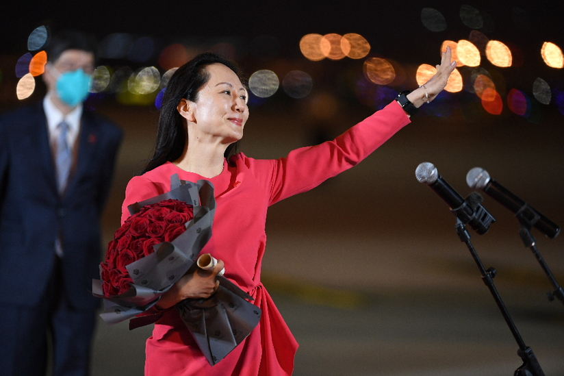 新华网评:从孟晚舟一张令人心痛的照片说起