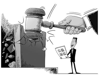 公益訴訟應成為檢察機關法律監督的利器