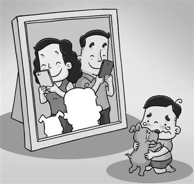 玩手機丟兒子 家長都需要手機防沉迷