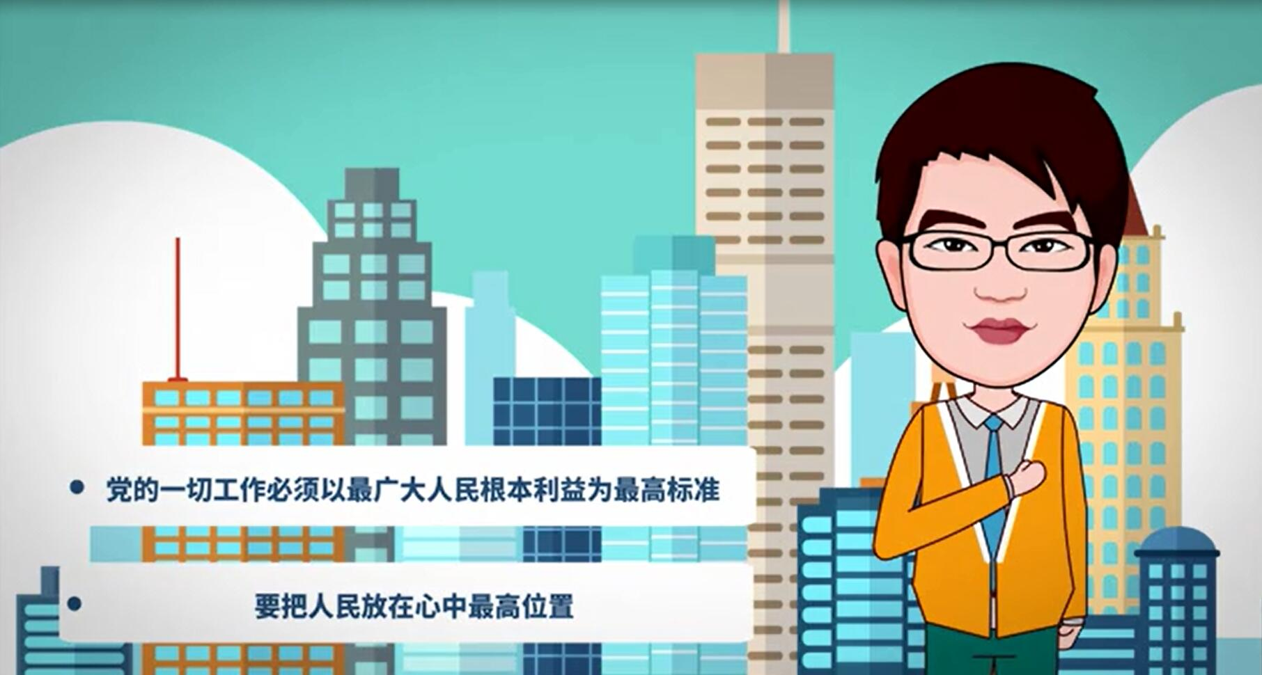 """【100秒漫談斯理】這樣!才是""""堅持以人民為中心"""""""