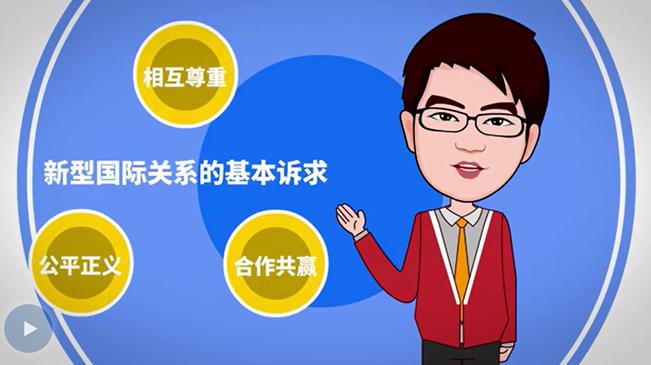 """【100秒漫談斯理】""""四個要""""讓中國的""""朋友圈""""越來越大"""