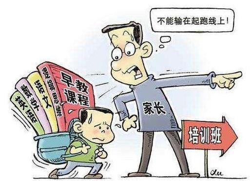 """""""凡賽必獎"""",小心瞄準的是家長錢袋"""