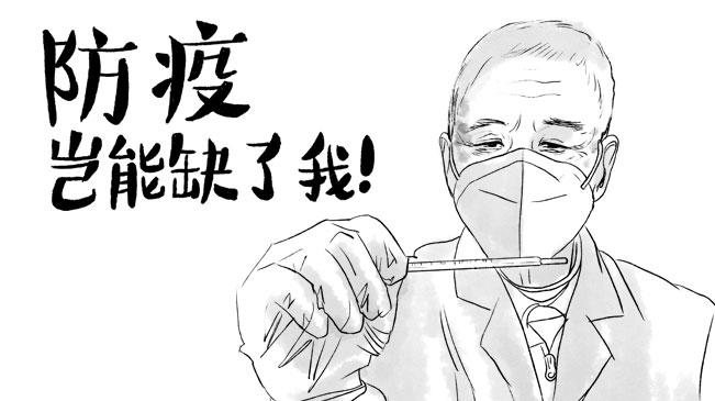 """新華網評·""""疫""""中人 鄉村防疫""""守門人"""""""