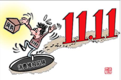 """新華網評:防止消費者""""踩雷"""",須得有人""""掃雷"""""""