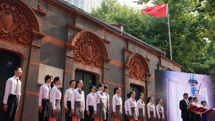 新華社論扎實推進黨史學習教育