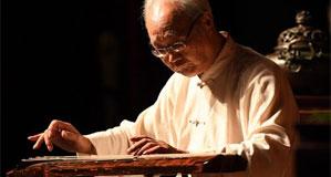 浙派古琴藝術節在杭州開幕
