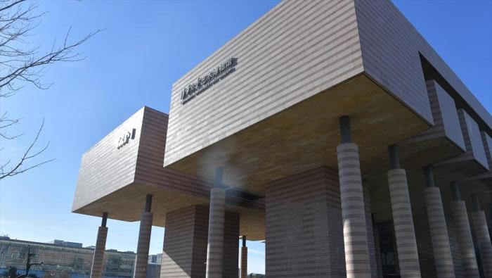 清華大學藝術博物館入選國家一級博物館