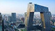 北京將建設具有國際競爭力的創新創意城市