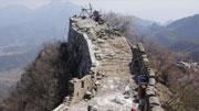 北京:今年啟動箭扣長城南段(四期)修繕工程