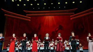 慶祝建黨百年戲劇晚會在京舉行