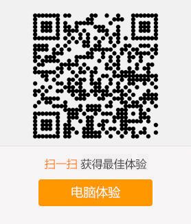 玉澤華夏—唐代和田青白玉筆擱