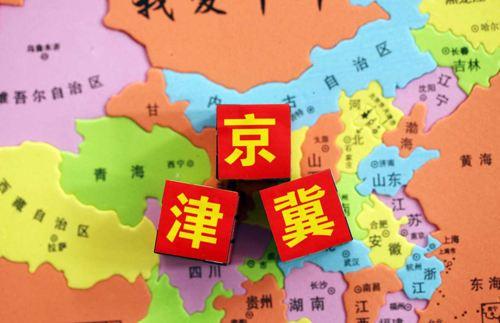 """京津冀""""2+26""""城市去年四季度PM2.5下降超三成"""