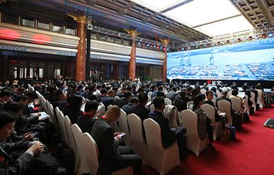 易派客商業運營二周年暨易派客標準(ES)發布會