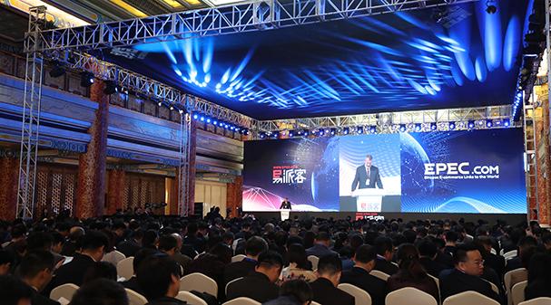 【直播】易派客供應鏈陽光行動啟動會18日在北京舉行