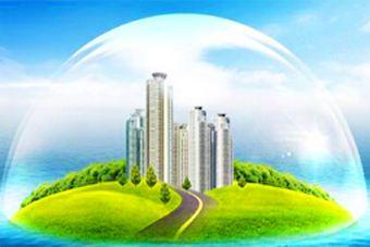 內蒙古執行綠色建築標準