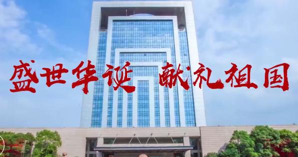 【視頻】盛世華誕 沙鋼集團歌唱祖國