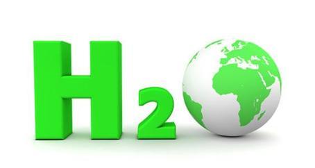 歐盟整合能源體係 推出氫能戰略