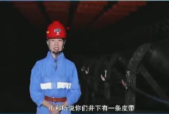 """微關注二十九:百米井下的運煤""""專列"""""""