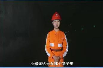 """微關注:在煤礦,這個字不讀""""巷""""!"""