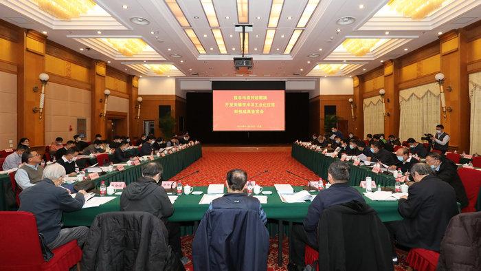 《強非均質特超稠油開發關鍵技術及工業化應用》成果鑒定會在京召開