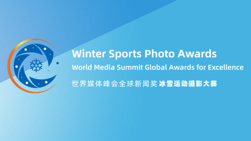 Winter Sports Photo Awards