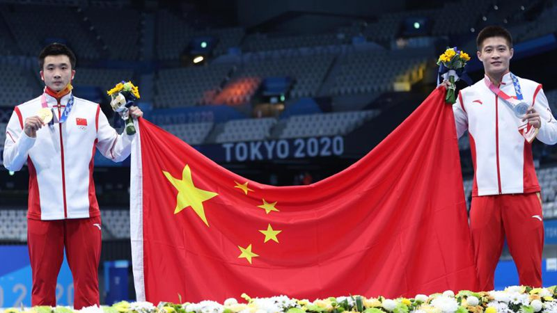 Cao leads 1-2 Chinese finish in men's 10m platform at Tokyo Olympics