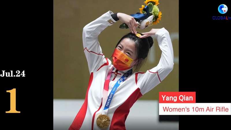 Moments of China's 38 golds at Tokyo 2020