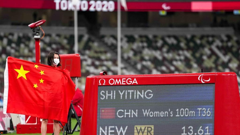 China's Shi Yiting wins women's T36 class 100m final gold medal at Tokyo Paralympic Games