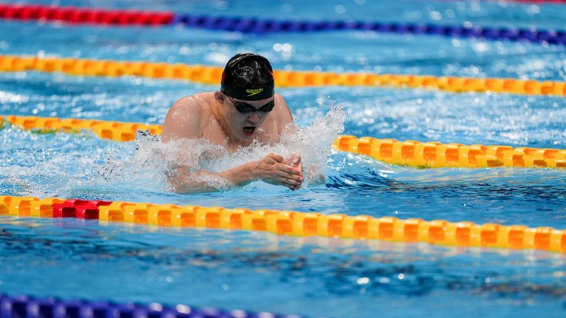 Highlights of 100m breaststroke SB11 final of swimming at Tokyo Paralympic Games