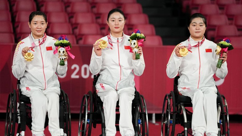 Highlights of Tokyo 2020 Paralympic Games on Sept. 3
