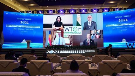 Forums held during CIFTIS in Beijing