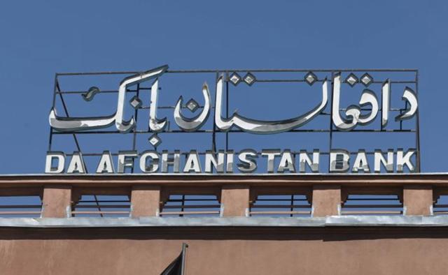 Taliban hands over seized cash, gold to Afghan central bank
