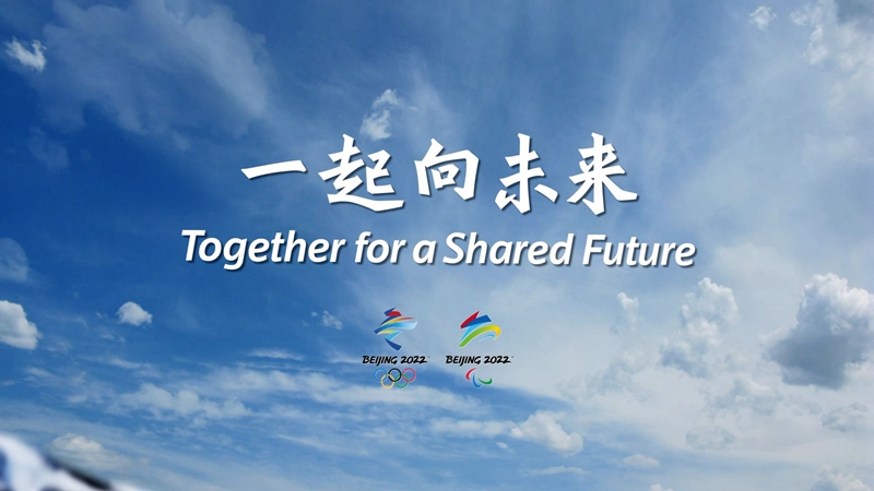 """Beijing invites the world """"Together for a Shared Future"""""""