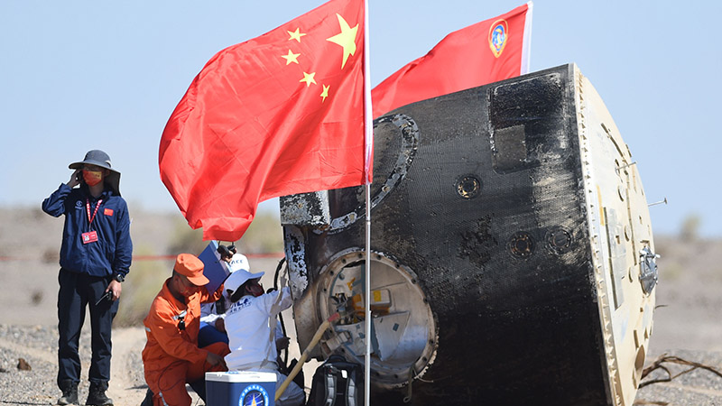 GLOBALink | China completes three-month manned mission for space station construction