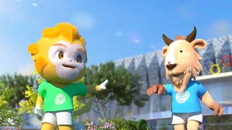 """Meet """"Four Treasures of Qinling Mountains"""": Mascots of China's National Games"""