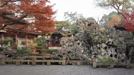 World Heritage Sites in China: Suzhou classical gardens