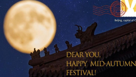 (Poster) Happy Mid-Autumn Festival