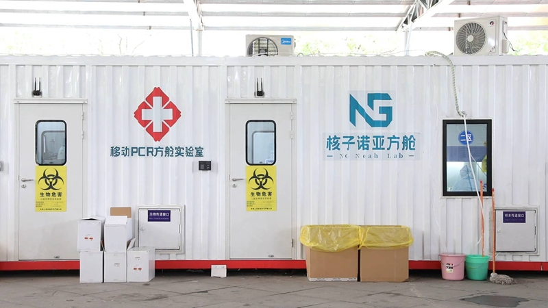 GLOBALink   Nucleic acid testing capacity boosted in E China's Putian