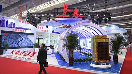 China-Northeast Asia Expo opens in NE China
